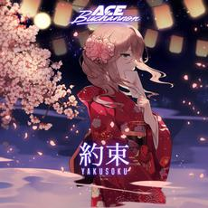 Yakusoku (約束) mp3 Single by Ace Buchannon