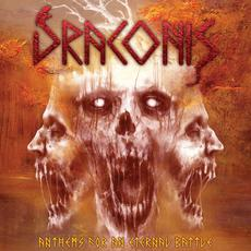 Anthems for an Eternal Battles mp3 Album by Draconis