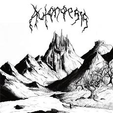 Autonoesis mp3 Album by Autonoesis