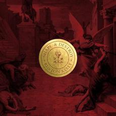 Shape & Destroy mp3 Album by Ruston Kelly