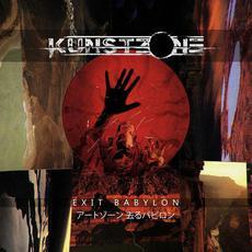 Exit Babylon mp3 Album by Kunstzone