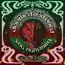 Doomed & Stoned in Wales mp3 Compilation by Various Artists