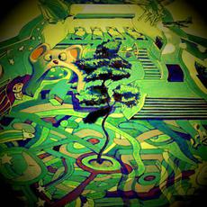 Gravitational Ripples [revisited] mp3 Album by Aywee Tha Seed