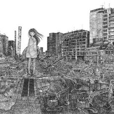 anima mp3 Album by DAOKO