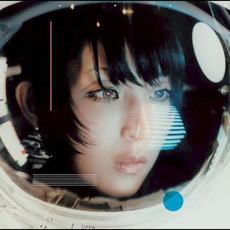 Shiteki Ryoko (私的旅行) mp3 Album by DAOKO