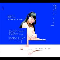 THANK YOU BLUE (Limited Edition) mp3 Album by DAOKO