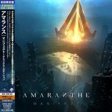 Manifest (Japanese Edition) mp3 Album by Amaranthe