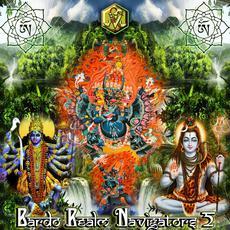 Bardo Realm Navigators 2 mp3 Compilation by Various Artists