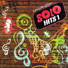 Solo Hits, Vol.1 mp3 Compilation by Various Artists
