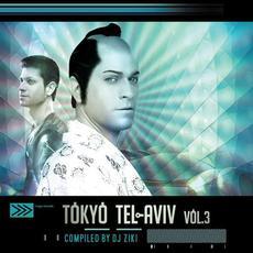 Tokyo Tel-Aviv, Vol.3 mp3 Compilation by Various Artists