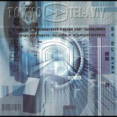 Tokyo Tel-Aviv mp3 Compilation by Various Artists
