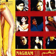Nagham, Vol. 18 mp3 Compilation by Various Artists