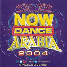 Now Dance Arabia mp3 Compilation by Various Artists