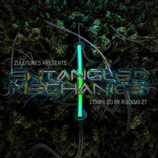 Entangled Mechanics mp3 Compilation by Various Artists