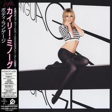 Body Language (Japanese Edition) mp3 Album by Kylie Minogue