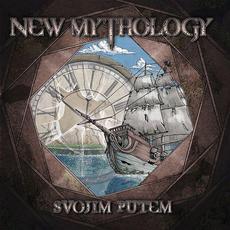 Svojim putem mp3 Album by New Mythology