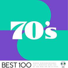70's Best 100 mp3 Compilation by Various Artists