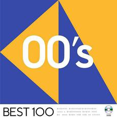 00's Best 100 mp3 Compilation by Various Artists