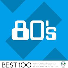 80's Best 100 mp3 Compilation by Various Artists