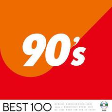 90's Best 100 mp3 Compilation by Various Artists