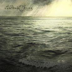 ~ mp3 Album by iamthemorning