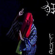 狂 (KLUE) mp3 Album by Gezan