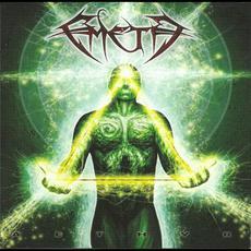 Aethyr mp3 Album by Emeth