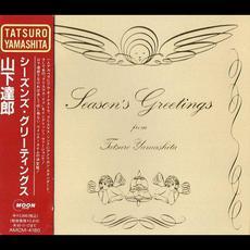 Season's Greetings mp3 Album by Tatsurō Yamashita (山下達郎)
