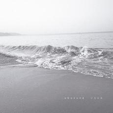 Ubusuna mp3 Album by Ironomi (いろのみ)
