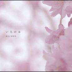 Recode mp3 Album by Ironomi (いろのみ)