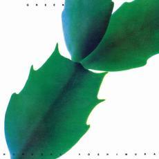 Green (Re-Issue) mp3 Album by Hiroshi Yoshimura