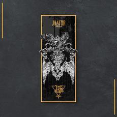 Jhator mp3 Album by Rise to Zero