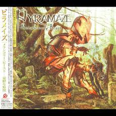 Melancholy Beast (Japanese Edition) mp3 Album by Pyramaze