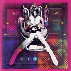 Vinyl mp3 Album by Dramarama