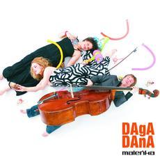 Maleńka mp3 Album by DAGADANA