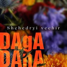 Shchedryi Vechir mp3 Single by DAGADANA