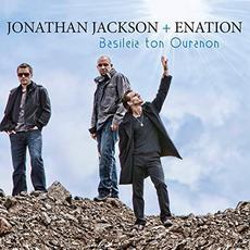 Basileia Ton Ouranon mp3 Album by Jonathan Jackson + Enation