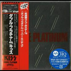 Double Platinum (Japanese Edition) mp3 Album by KISS
