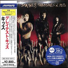 Smashes, Thrashes & Hits (Japanese Edition) mp3 Album by KISS