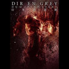 DUM SPIRO SPERO AT NIPPON BUDOKAN mp3 Live by DIR EN GREY