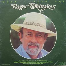 When I Need You mp3 Album by Roger Whittaker
