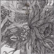 RINKAKU mp3 Single by DIR EN GREY
