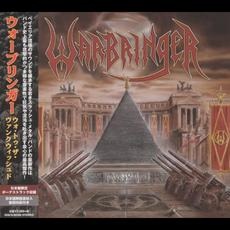 Woe to the Vanquished (Japanese Edition) mp3 Album by Warbringer
