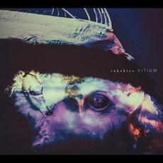 VITIUM (Limited Edition) mp3 Album by sukekiyo