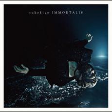 IMMORTALIS (Limited Edition) mp3 Album by sukekiyo