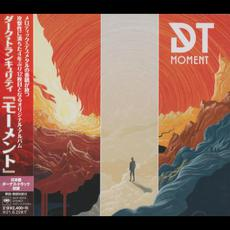 Moment (Japanese Edition) mp3 Album by Dark Tranquillity