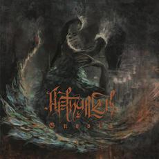 Gnosis mp3 Album by Aethyrick