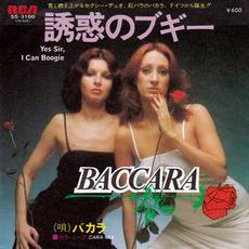Yes Sir, I Can Boogie mp3 Single by Baccara