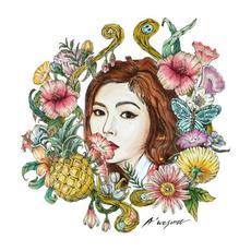 A'wesome mp3 Album by HyunA (현아)