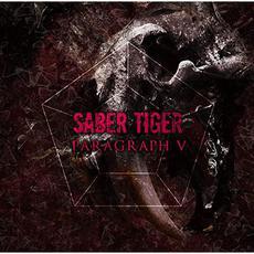 Paragraph V mp3 Album by SABER TIGER